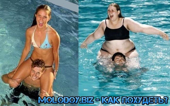 Помогает любовь похудеть.